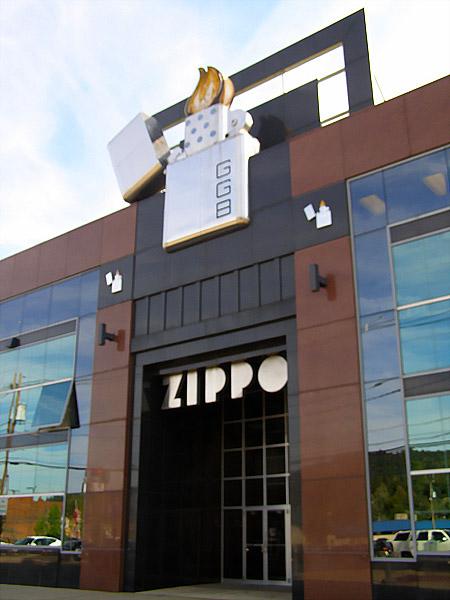 zippo-factory (1)